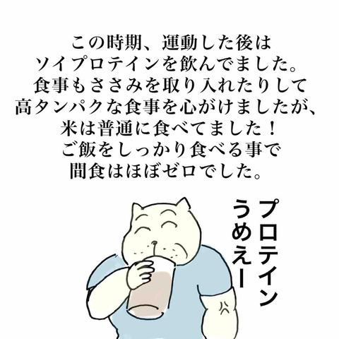 IMG_9906