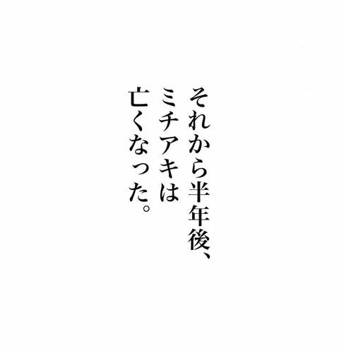 IMG_9586