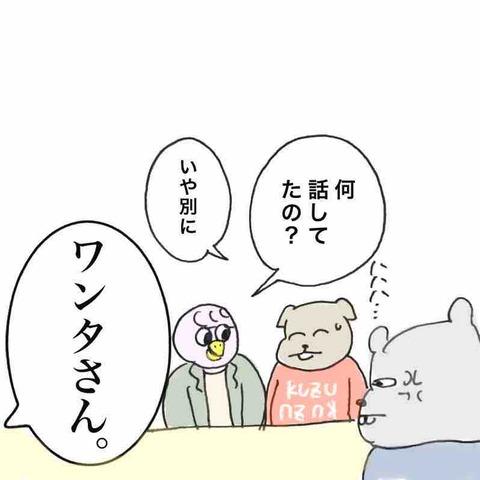 IMG_7981