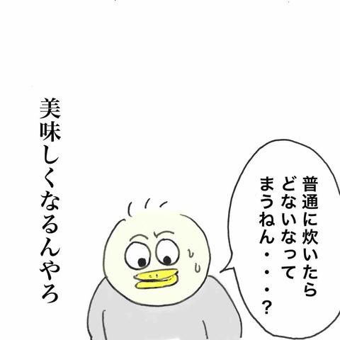 IMG_1204