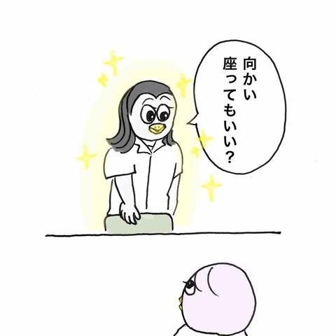 IMG_0714