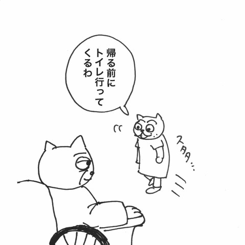 IMG_9702