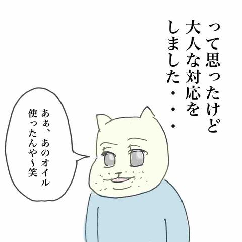 IMG_9916
