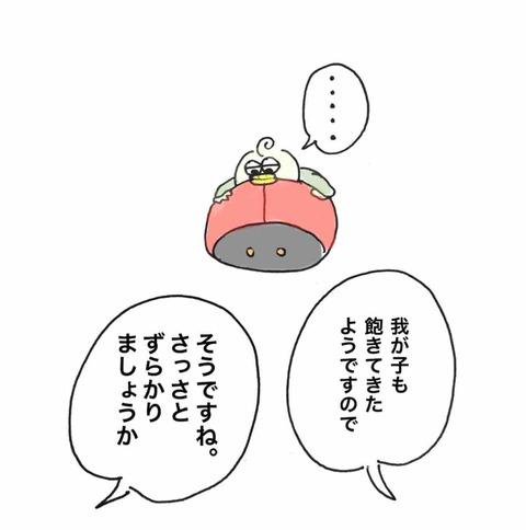 IMG_1399