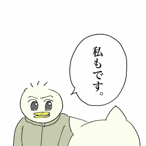 IMG_1403