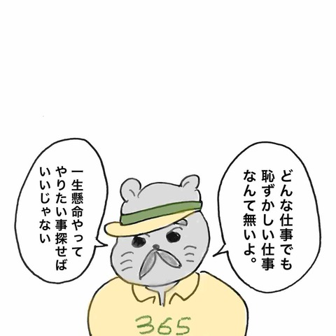 IMG_4992