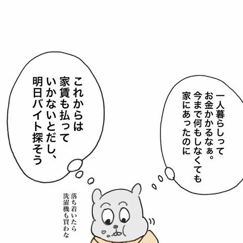 IMG_5960