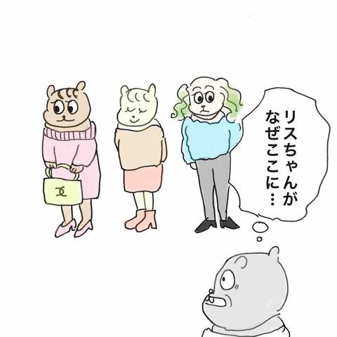 IMG_8980