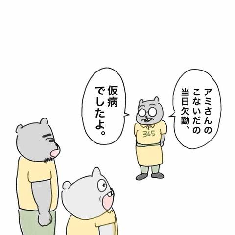 IMG_0577