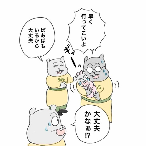 IMG_6356