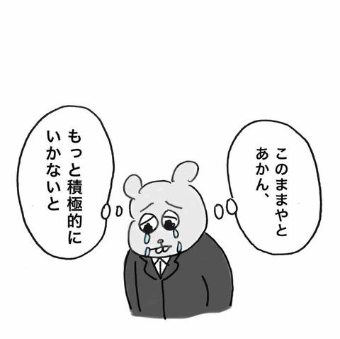 IMG_4818