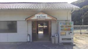KIMG0366