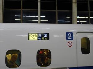 DSC05949_R