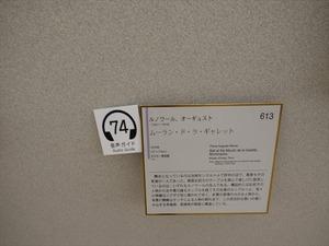 DSC04106_R