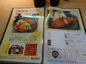 DSC00946_R