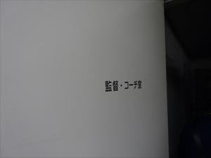 DSC00199_R