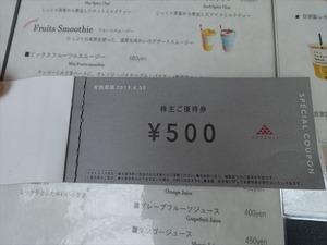DSC00874_R