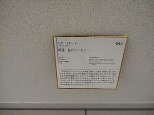 DSC04129_R