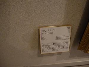 DSC04159_R