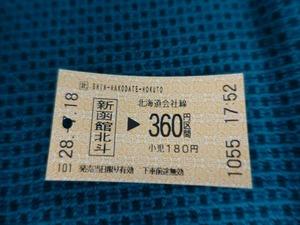 DSC06886_R