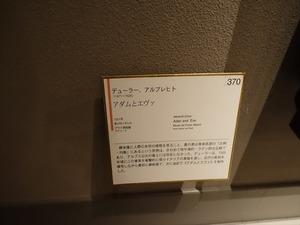 DSC04259_R