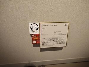 DSC04162_R