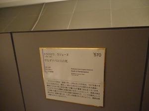 DSC04140_R
