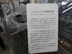 DSC08300_R