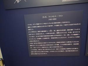 DSC04170_R