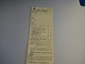 DSC04604_R