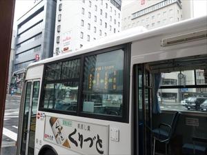 DSC00962_R