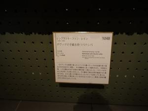 DSC04025_R