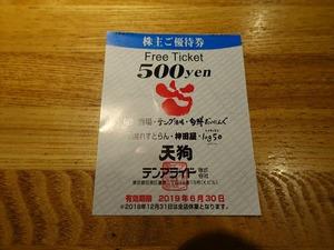 DSC05305_R