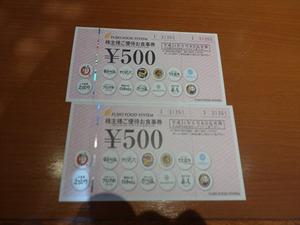 DSC04500_R