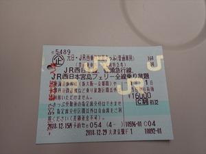 DSC05738_R