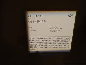 DSC04285_R