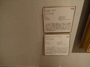DSC04156_R