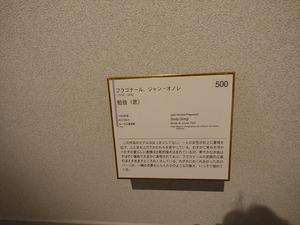 DSC04164_R