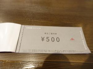 DSC00855_R