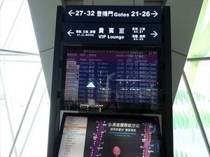 DSC01065_R