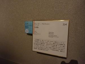 DSC04256_R