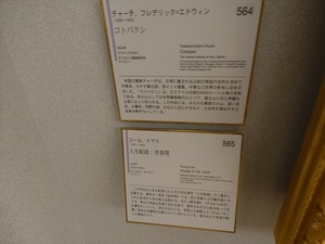 DSC04143_R