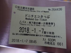 DSC02677_R