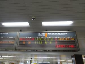 DSC01043_R
