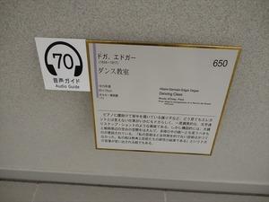 DSC04131_R