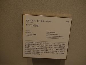 DSC04292_R