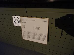 DSC04002_R