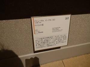 DSC04251_R