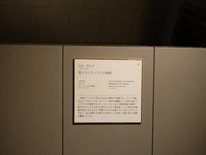 DSC03882_R