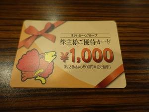 DSC00080_R